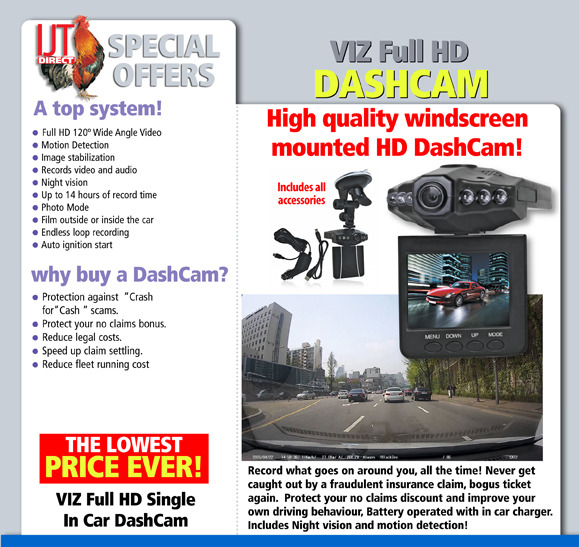 viz full hd single in car camera dash cam cctv dvr driving. Black Bedroom Furniture Sets. Home Design Ideas