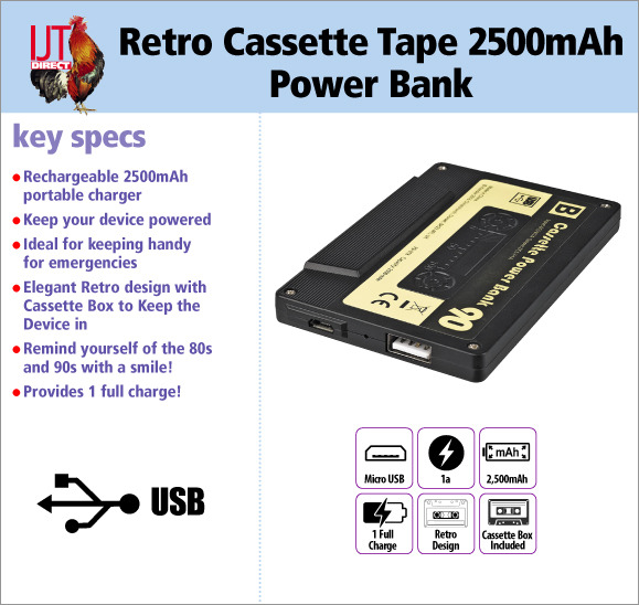 Retro Cassette Tape 2500mAh Power Bank Emergency Phone Charger for £9.95
